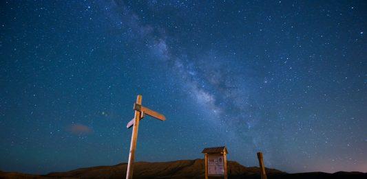 Fuerteventura Reserva STARLIGHT | Macaronesia Fuerteventura